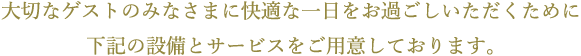 guest_01